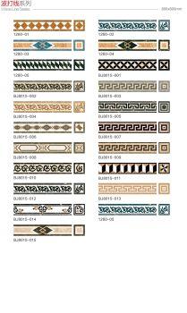 宅尚美瓷砖系列电子画册