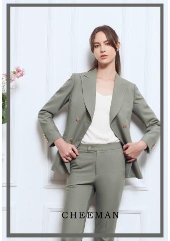 VENCINO商務時尚女裝系列電子宣傳冊 電子書制作軟件