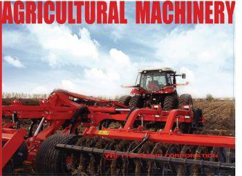 YTO Tractors 电子书制作软件