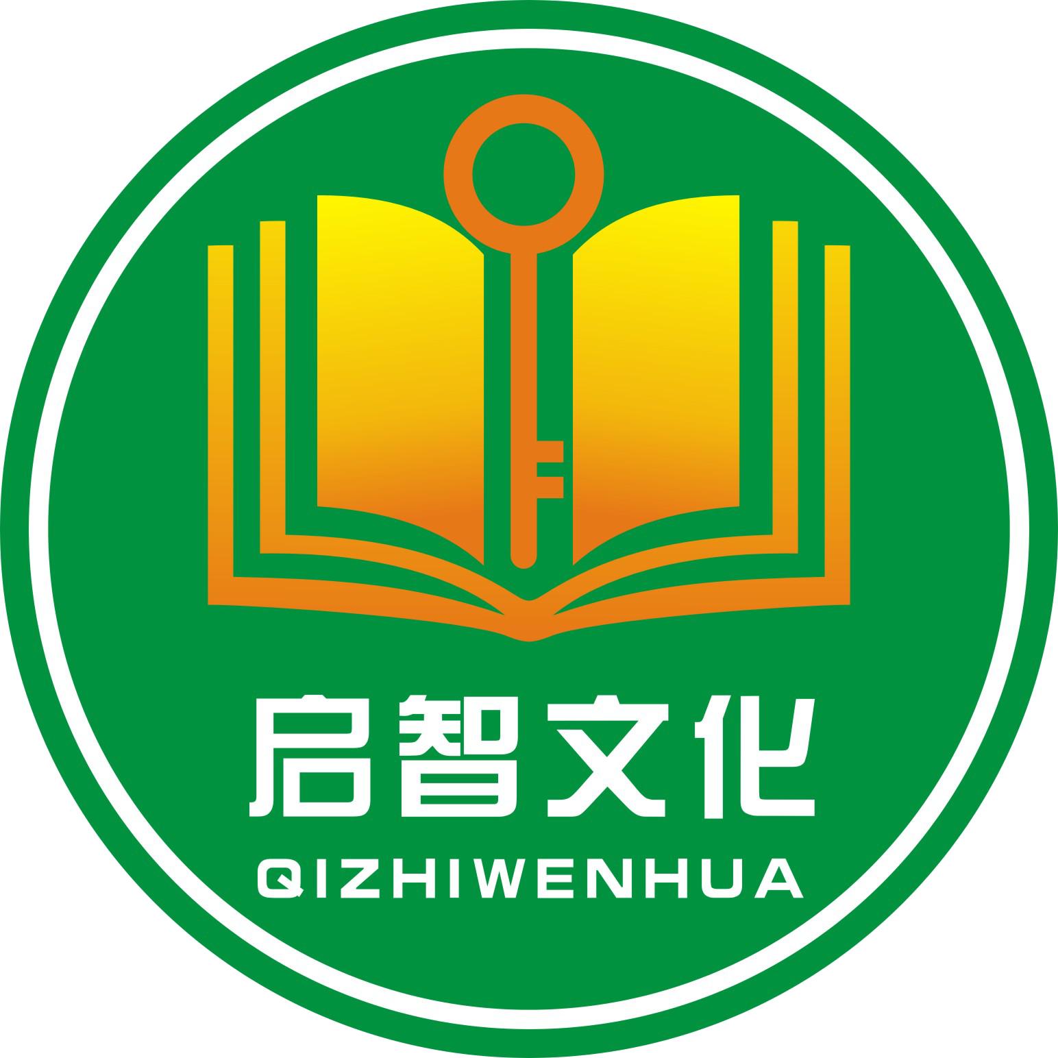 武漢啟智文化傳媒 電子書制作軟件