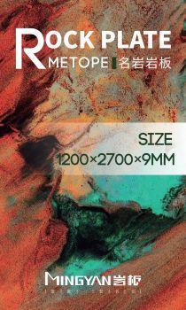 1200×2700×9mm宣传画册 电子书制作软件