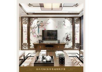 康家居新中式(实木电视背景护墙板十竹木纤维背景画+硬包背景墙)电子画册