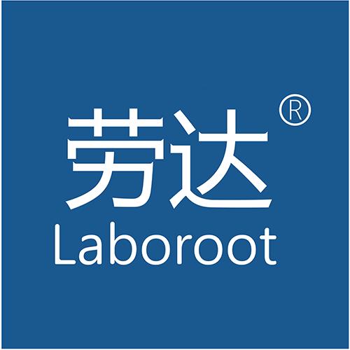 勞達laboroot 電子書制作軟件