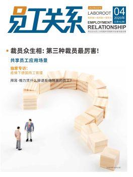 4月杂志(1),在线数字出版平台