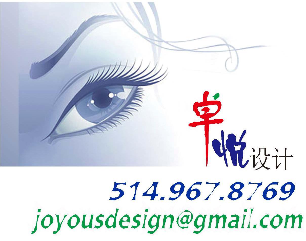 卓悦设计 JoyousDesign 电子书制作软件