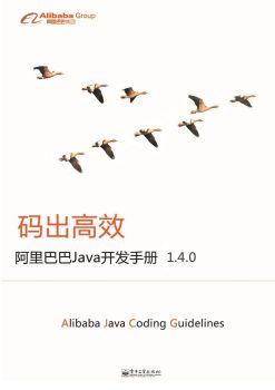 20180711210824117,FLASH/HTML5电子杂志阅读发布