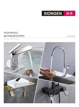 雄恩衛浴2020電子圖冊 電子書制作軟件