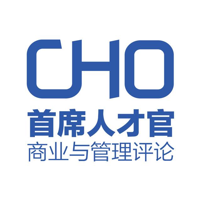 CHO首席人才官 电子书制作软件