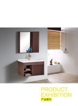 浴室柜电子画册