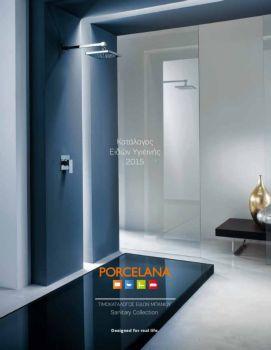 11888 卫浴产品浴室装修设计电子画册
