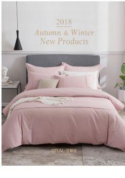 床上用品家纺画册