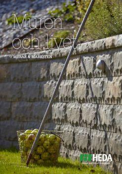 9985 园林石材装修施工设计资料电子杂志