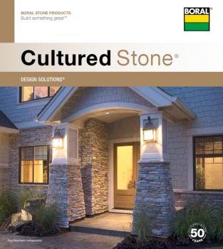 7910 文化石石材装饰装修画册