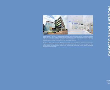 6858 世界银行大厦建筑装修电子书