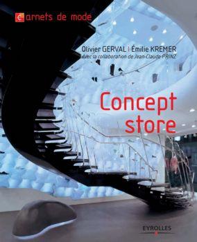 8318 服装店铺商业空间装修设计电子杂志