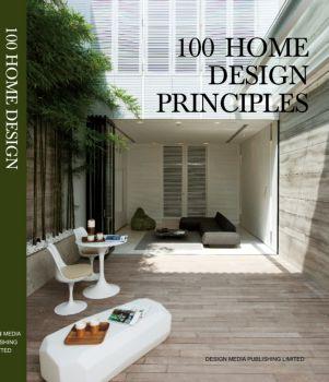 6779 100个室内家装装修设计细节电子杂志