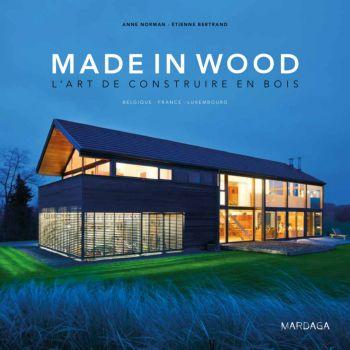 11920 木构建筑装修设计电子宣传册