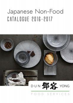 日式陶瓷餐具画册