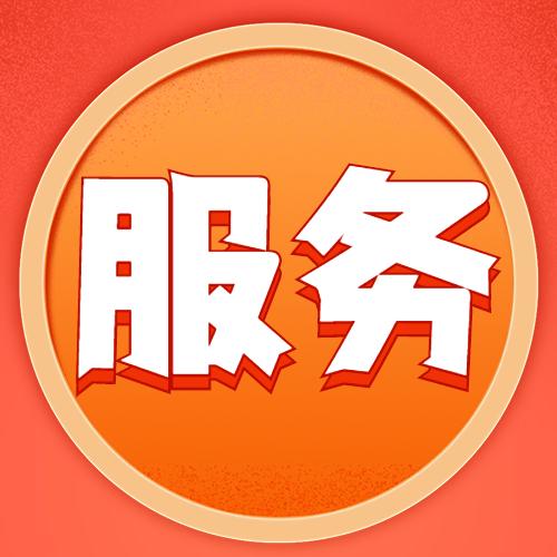 铭雅文化 电子书制作软件