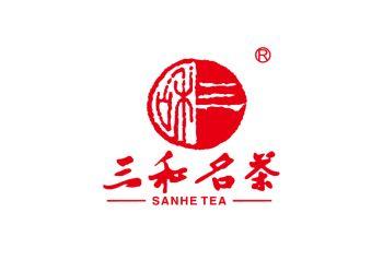 三和名茶产品详单