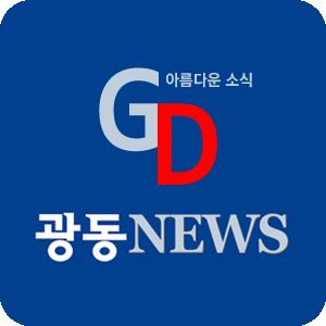 광동뉴스    广东消息    SINCE 1999 电子书制作软件