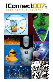I-Connect007中文出版物簡介,翻頁電子畫冊刊物閱讀發布