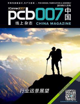 行业远景展望《PCB007中国线上杂志》2019年11月号 电子杂志制作平台