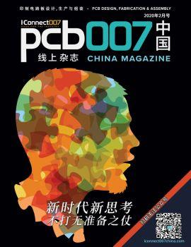 新时代新思考《PCB007中国线上杂志》2020年2月号 电子书制作软件
