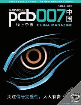 信号完整性《PCB007中国线上杂志》2017年11月号,FLASH/HTML5电子杂志阅读发布