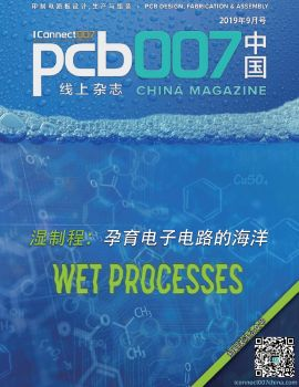 湿制程:孕育电子电路的海洋《PCB007中国线上杂志》2019年9月号 电子书制作软件