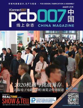 2020机遇与挑战并存《PCB007中国线上杂志》2020年1月号
