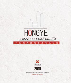 广东鸿业玻璃制品有限公司,多媒体画册,刊物阅读发布