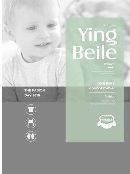 婴蓓乐 电子书制作软件