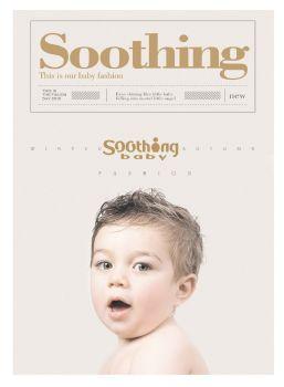舒心婴坊 电子杂志制作平台
