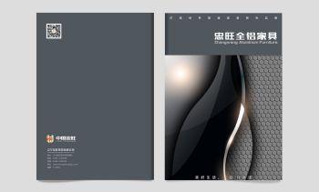 忠旺全铝家具产品图册
