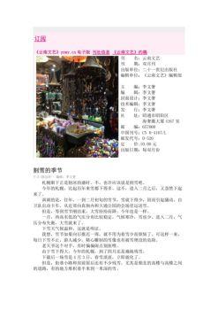 云南文艺电子刊物