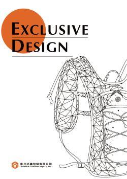 尚美包袋独家设计电子宣传册