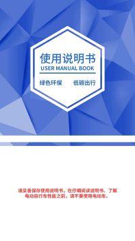 SZX说明书(1911) 电子书制作平台
