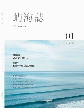 九铭杂志 电子书制作软件