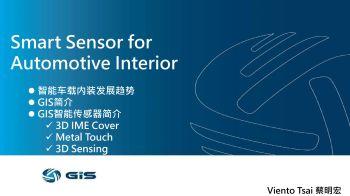 8-英特盛-Smart Sensor for Automotive Interior_GIS_V3_for Print
