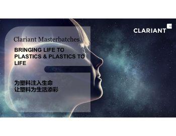 Clariant_Public 电子书制作软件