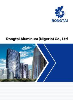 荣泰铝业,电子画册,在线样本阅读发布
