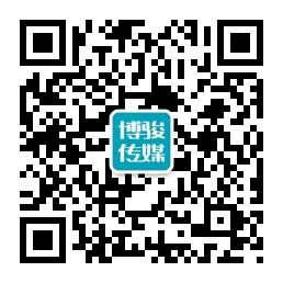 博骏传媒 电子书制作软件
