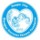 上海市华侨事业发展基金会,特权会员,云展网