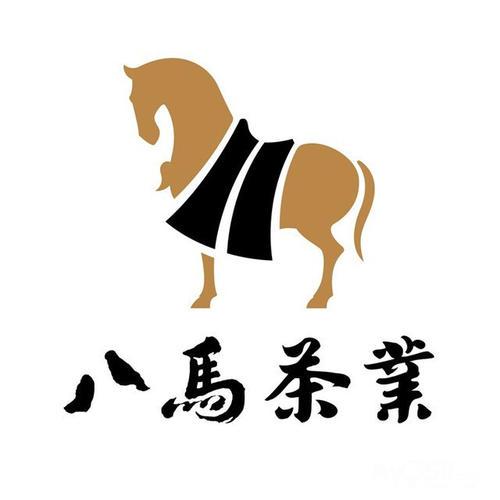 八馬茶業,特權會員,云展網