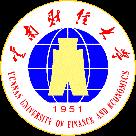 云南财经大学国际处,特权会员,云展网