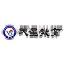 河南天星教育傳媒股份有限公司,特權會員,云展網