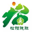 松阳县残疾人联合会,特权会员,云展网