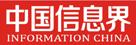 中国信息界,特权会员,云展网