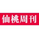 仙桃周刊,特权会员,云展网